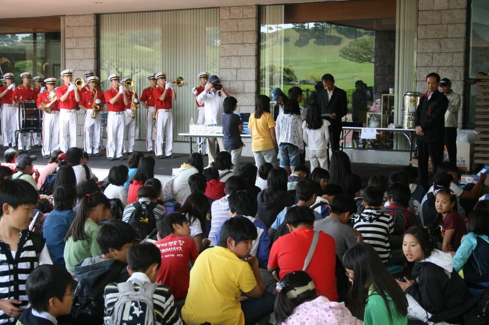 『2009 어린이 사생대회』시상식(2)