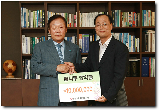 천안시 『꿈나무 장학금』 지원