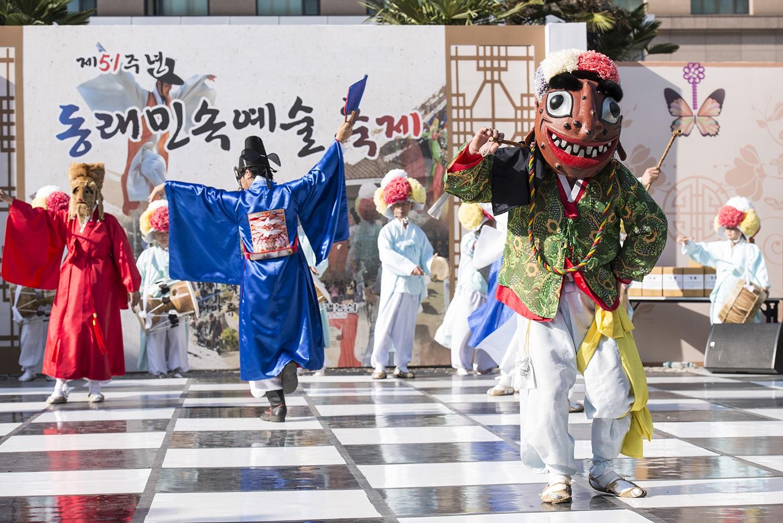 『전통민속예술축제』에 지원하였습니다.