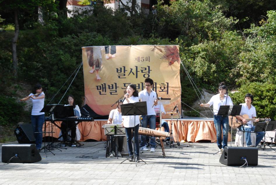 『숲 속 국악음악회 및 발사랑 맨발 등반대회』 지원(1)
