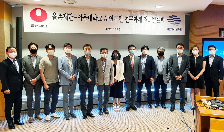 「AI분야 학술연구 지원과제」 1차년도 결과보고회 개최