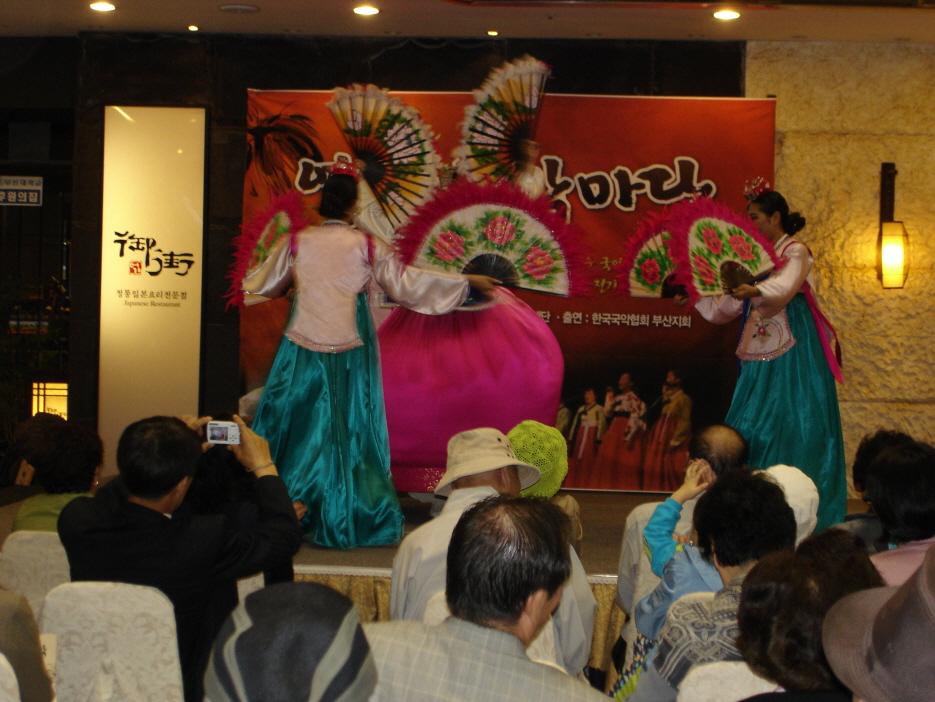 열린국악마당(10.27) - 부채춤
