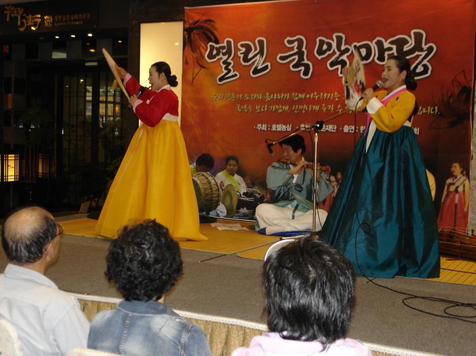 열린 국악마당(10.27) - 민요