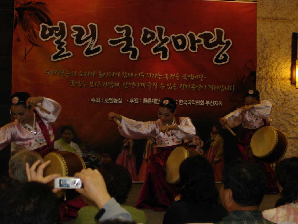 열린 국악마당(10.27) - 진도북춤