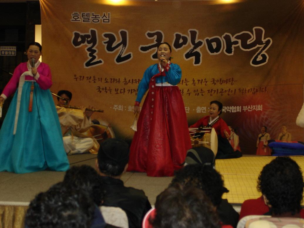 열린국악 마당(12.3) - 공연사진4