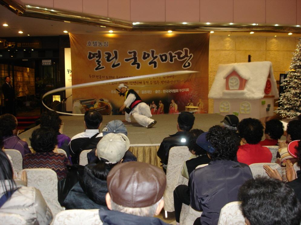 열린국악 마당(12.3) - 공연사진1