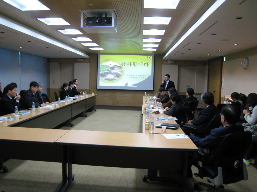 2009년 율촌재단 지원 연구과제 성과 보고 및 평가회(단국대학교)